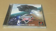 PS☆ゼビウス3D/G+☆シリーズ4作品を収録♪