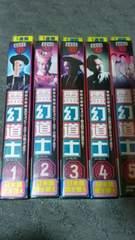 VHS『霊幻道士』全五巻、人気の日本語吹き替え版
