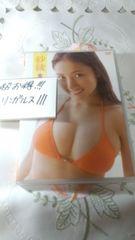 DVD/国内正規品/紗綾/LOVE14/希少レア激安!!