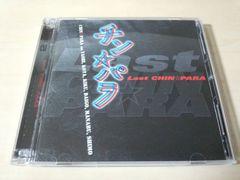 チン☆パラCD「Last CHIN☆PARA」初回盤 DVD付き●