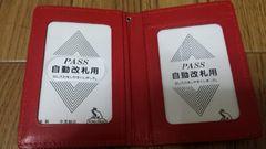 日本製 牛革製 未使用 PASS 自動改札用 3枚用 KING FROG