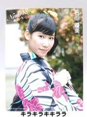 石田優美15thシングル*僕はいない/NMB48[生写真]