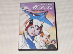DVD★科学忍者隊 ガッチャマン Vol.17 レンタル用