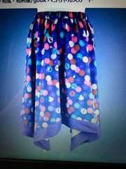 gouk×ミルキー・和風花柄&ミルキー柄裾アシンメトリースカート