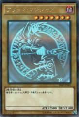 遊戯王 ブラック・マジシャン 20AP-JP101 ホロ
