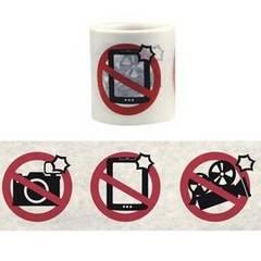 台湾文具Funtepeマスキングテープ撮影禁止5cm幅10メートル