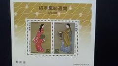 切手趣味週間62円切手2枚ミニシート新品  平成3年