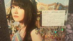 超レア!☆水樹奈々/SUPERNAL LIBERTY☆初回盤/CD+DVD新品同様!