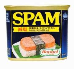 送料510円 減塩 スパム ポーク☆8缶セット 沖縄人気 缶詰