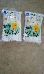【送込】知床でんぷん《片栗粉》1�s×2袋