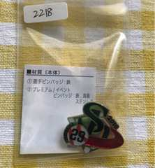 2218☆ソフトバンクホークス☆石川柊太#29☆ピンバッチ