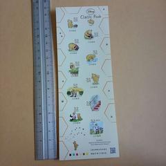 新品♪記念切手『Classic Pooh』くまのプーさん52円×10♪美品