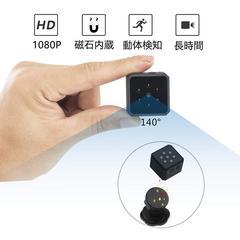 超小型隠し防犯カメラ ミニスパイカメラ 1080P高画質 長時間録画
