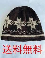 モバオクで買える「■送料無料■ニット帽 ブラウン 茶色 切手払い可能」の画像です。価格は180円になります。