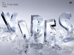 ■レアDVD『V6 LIVE TOUR 2008 VIBES【初回】(ジャケットA)