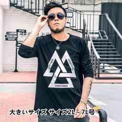 メンズ モダールクルーネック Tシャツ シンプル春秋 人気 CXT03