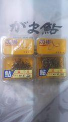 がまかつ両側キツネ9号茶(80組)2パック 送料込み!