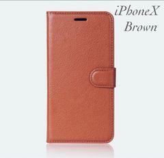 iPhoneX XS 手帳型ケース レザー 液晶フィルム カード入れ 茶色