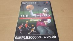 PS2☆THE ストリートバスケ3on3☆美品♪