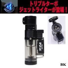 【送料無料】ターボ・ライター トリプル・パワージェット/BK