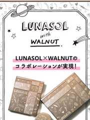 ルナソル 10th★アニバーサーリースキンモデリングアイズ