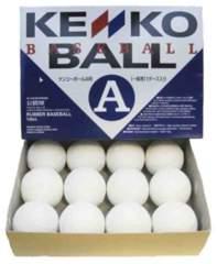 ナガセケンコー KENKO 試合球 軟式 ボール A号 1ダース12球 軟球