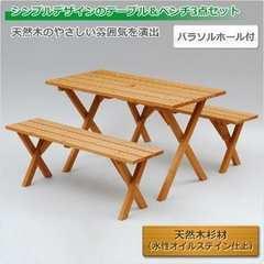 テーブル&ベンチ 3点セット木製 PTS-1205S-k