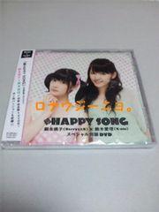 ベリキュー「超HAPPY SONG」スペシャル対談イベントV