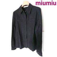 正規 MIUMIU 上質 ウール シャツ ジャケット 黒 グレー PRADA