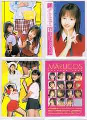 BOMBまるコス2003 沢尻エリカカード4枚