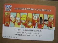 未使用★サイボーグ009/石ノ森章太郎♪クオカード 3000円