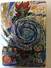 SH3-CP8魔神ドミグラ