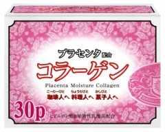 飲むコラーゲン「プラセンタ配合コラーゲン 30P」 プリプリなお肌に♪