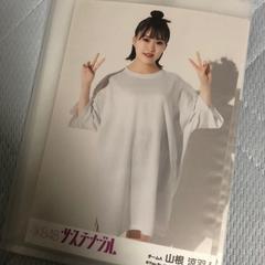 即決 AKB48 山根涼羽 サステナブル 劇場盤 生写真