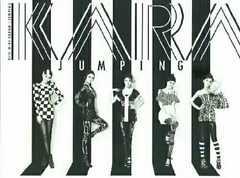 【KARA★4th mini album JUMPING】美品♪