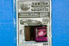 ●新品●非売品 ロックマンエグゼ5 バトルチップ ダークソード★