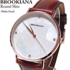 送料無料☆BROOKIANA パール(真珠)腕時計 BA3101-RPWLBR男女兼用