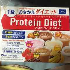 新品DHCプロテインダイエット