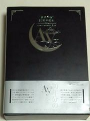 [本]篠原千絵 30周年記念 Anniversary BOX  −Ay−