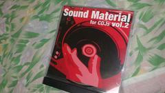 SOUND MATERIAL VOL2