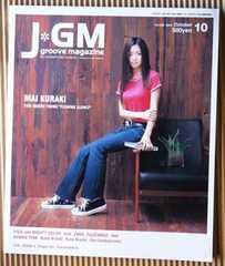 [雑誌] J*GM J groove magazine 2005/10 倉木麻衣 bird