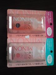 ミノン全身シャンプー トライアルセット2個 新品未使用未開封 敏感肌・乾燥肌