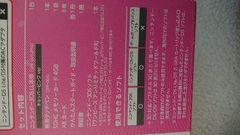 Nintendo3DS LL中古 美品ワンピースソフト付きモデル