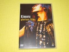 Kimeru★glorious films★84分