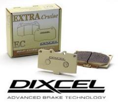 DIXCEL エクストラクルーズ  ワゴンR/スティングレー MH34S
