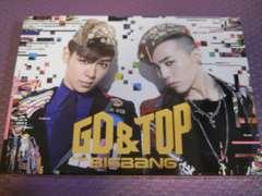 GD&TOP「OH YEAH」初回限定盤DVD付