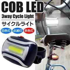 COB型LED搭載 自転車 テールライト サイクルライト Edition