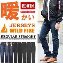 新品EDWINジャージーズ!3層構造 WILDFIRE暖かいジーンズ L