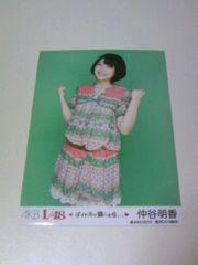 PSP AKB48 アイドルと恋したら 仲谷明香 特典 生写真/アイドル フォト1/48