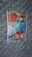 ワンピース切手